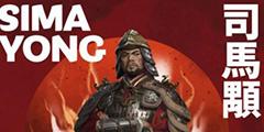 《全面战争三国》八王之乱人物司马颙资料图鉴 司马颙什么身份?