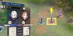《火焰纹章风花雪月》赛罗司的剑与盾外传视频攻略