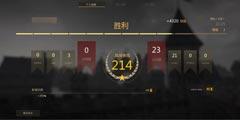 《战意》升级系统怎么样 游戏任务升级系统介绍
