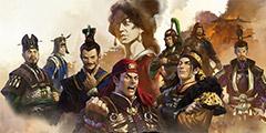 《全面战争三国》八王之乱势力特点介绍 八王之乱势力有哪些特点?