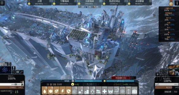 《懸崖帝國》塔防模式玩法圖文攻略詳解 塔防模式怎麼玩?