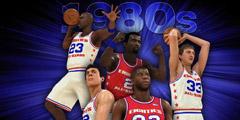 《NBA2K20》传奇球队首发球员有谁 部分传奇球队首发球员介绍