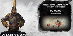 《全面战争三国》袁绍前中后期玩法技巧分享 袁绍玩法流程攻略