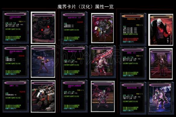DNF魔界大战卡片属性怎么样 DNF魔界大战卡片属性一览_钻皇帝国
