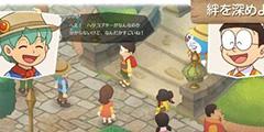 《哆啦A梦牧场物语》矿洞怎么找?快速找矿洞技巧视频