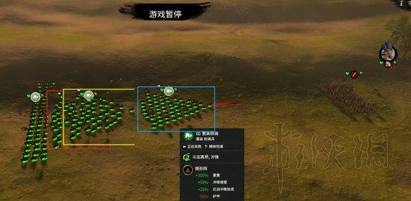 《全面战争三国》骑兵楔形阵图文测试 骑兵楔形阵怎么玩?