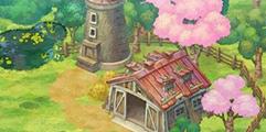 《哆啦A梦牧场物语》备用口袋快速获得方法 备用口袋在哪里