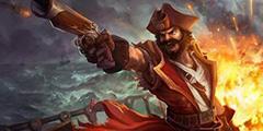 《云顶之弈》船长流怎么玩?船长流玩法详细介绍