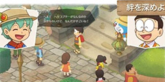 《哆啦A梦牧场物语》送礼物最佳最快路线视频分享