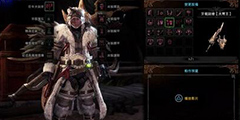 《怪物猎人世界》冰原大剑新动作有哪些 冰原大剑改动说明