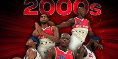 《NBA2K20》护具怎么修改?护具修改技巧视频分享