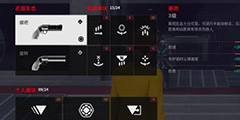 《控制》游戏腐菌boss怎么打?control腐菌1打法详解