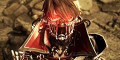 《噬血代码》新boss四足巨兽演示视频 新boss外形如何?