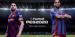 《实况足球2020》球员数值谁的高 黑球与顶金前锋球员能力值一览