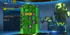 《无主之地3》兽王玩法心得分享 兽王全技能详细解读