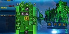 《无主之地3》兽王怎么加点?兽王玩法心得图文分享