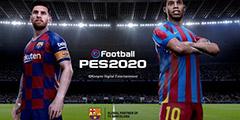 《实况足球2020》键位操作技巧分享 pes2020运球技巧详解
