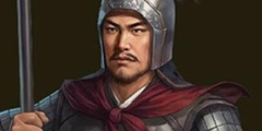 《三国志14》徐琨五维数据及资料分享 追加武将徐琨是谁?