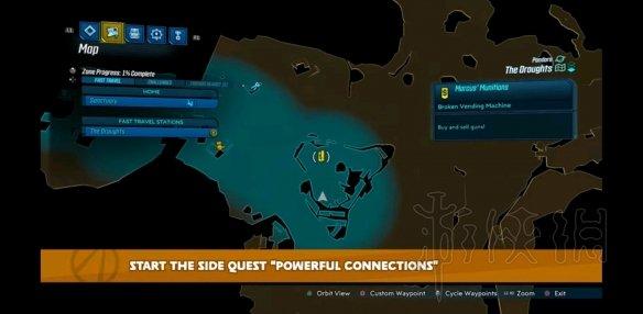 《无主之地3》红宝箱收集图文攻略 红宝