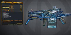 《无主之地3》好用连射武器推荐 什么武器好用?