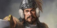 《三国志14》新武将鲜于辅资料科普 鲜于辅是什么身份?