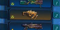 《无主之地3》好用的枪有哪些?试玩心得分享