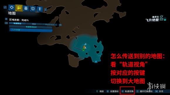 《无主之地3》传送方法介绍 怎么传送到其他地图