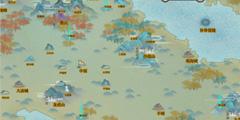 《了不起的修仙模拟器》镇物玩法详解 镇物搭配机制说明