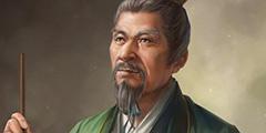 《三国志14》追加武将荀爽属性解析 武将荀爽属性怎么样?
