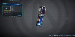 《无主之地3》最强手雷是什么 最强手雷介绍