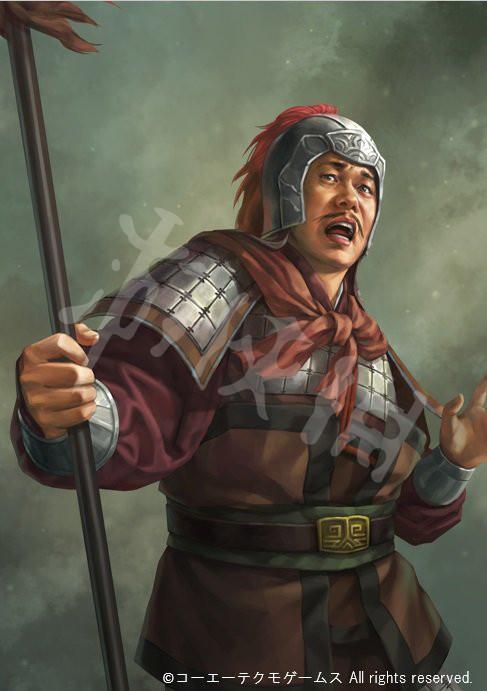 《三国志14》李封属性资料介绍 武将李封厉害吗?