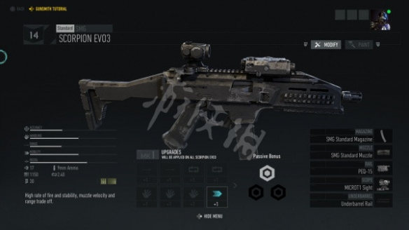 幽灵行动断点武器冲锋枪有哪些 武器大全介绍冲锋枪篇