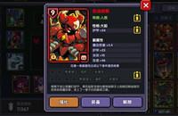 《我的勇者》人族魂卡效果好吗 人族魂卡技能介绍