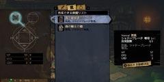 《漩涡迷雾》系统有哪些 游戏部分系统介绍