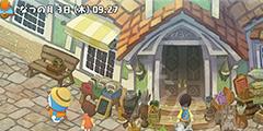 《哆啦A梦牧场物语》杂货店有哪些?杂货铺信息介绍