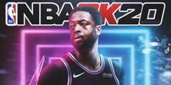 《NBA2K20》MC模式徽章怎么刷 徽章速刷指南
