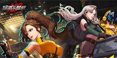 《超激斗梦境》部分角色介绍 游戏都有哪些角色?