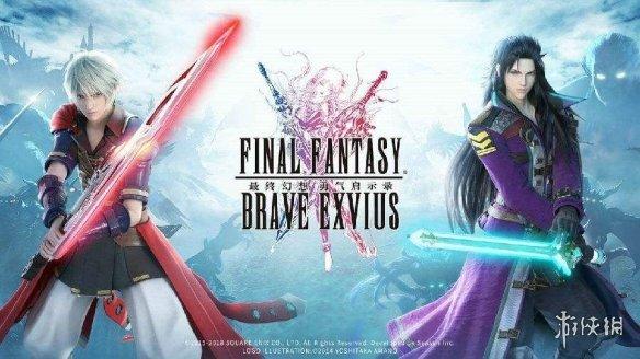 最终幻想勇气启示录辅助角色排行支援弱体型角色哪个好用