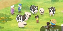 《哆啦A梦牧场物语》动物商店在哪 动物商店开门时间介绍