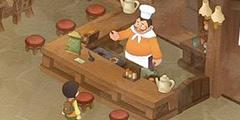 《哆啦A梦牧场物语》料理店开门时间介绍 料理店什么时候开门