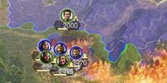 《三国志14》试玩版通关演示视频 试玩版效果怎样?