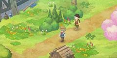 《哆啦A梦牧场物语》新手教程视频 大雄的牧场物语玩法全介绍视频