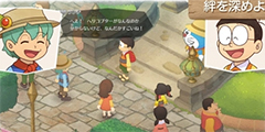 《哆啦A梦牧场物语》鸡屋男孩喜欢什么?鸡屋小男孩好感度提升方法