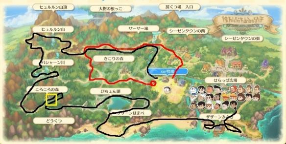 《哆啦A梦牧场物语》开局怎么玩 初期到中期流程攻略