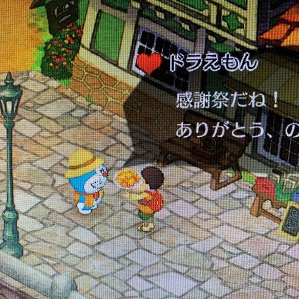 哆啦A梦牧场物语感谢祭饼干怎么做特殊节日送礼技巧分享