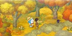 《哆啦A梦牧场物语》抓昆虫钓鱼教学视频分享 怎么抓昆虫?