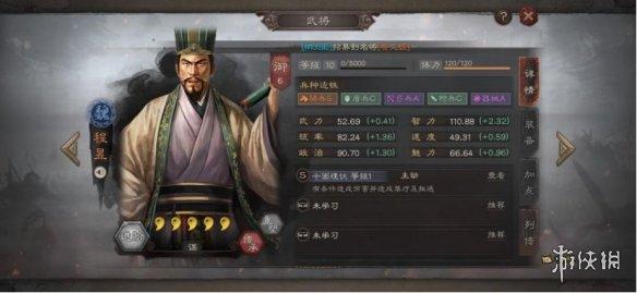 三国志战略版程昱搭配推荐法核程昱阵容推荐
