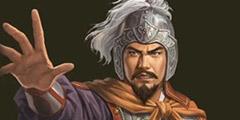 《三国志14》武将马隆资料图鉴详解 武将马隆厉害吗?