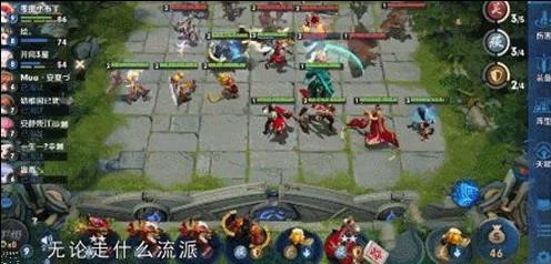 王者榮耀王者模擬戰新手怎么玩新手陣容推薦