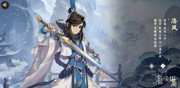剑网3指尖江湖江湖论剑怎么玩江湖论剑玩法攻略
